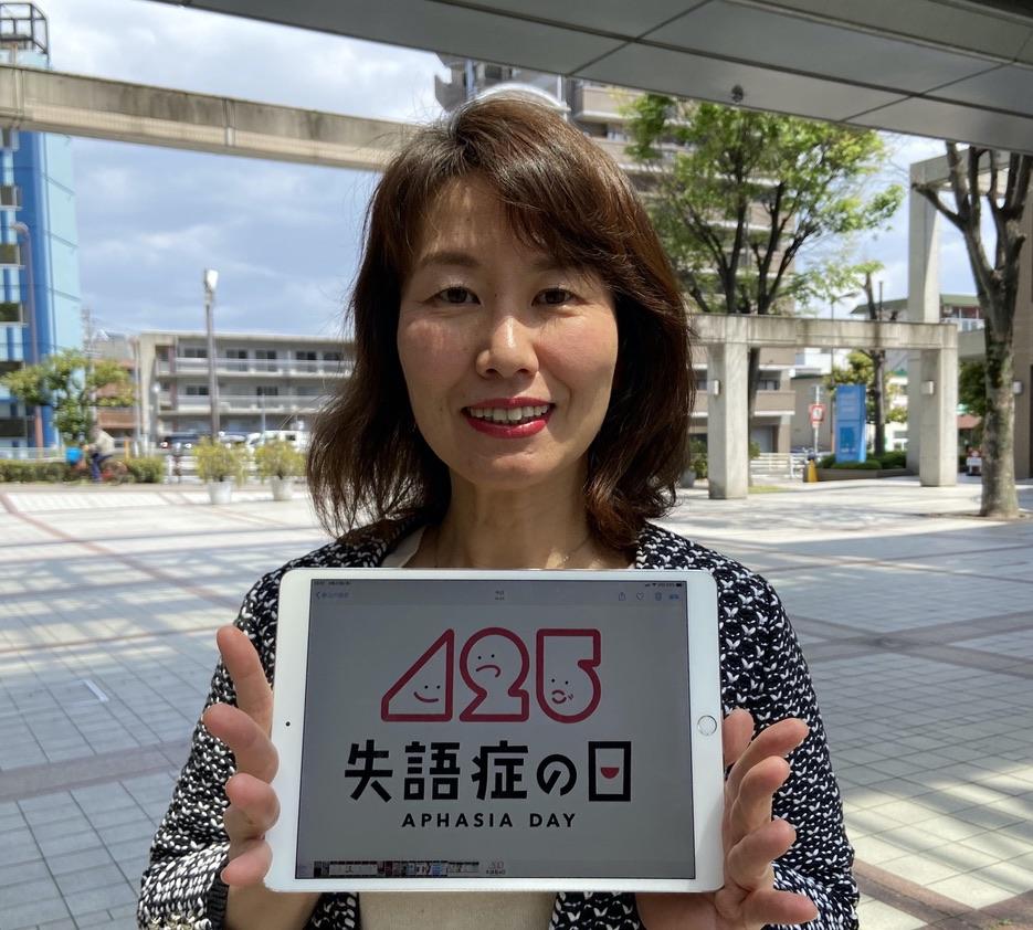 NPO法人Reジョブ大阪 代表 西村 紀子